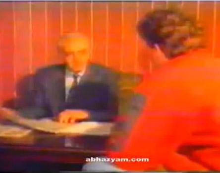 Abhazya - Gürcistan Savaşı Tv Haberleri 1. Bölüm